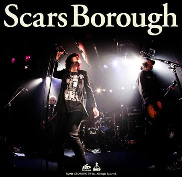 Scars Borough plays Guyatone